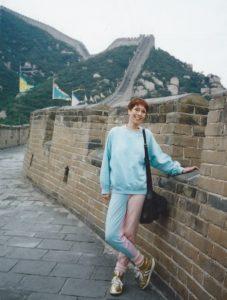 Geschichte - Peking