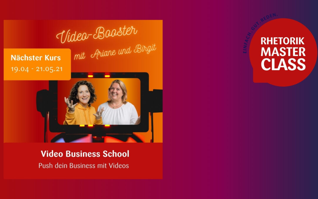 Video Business School