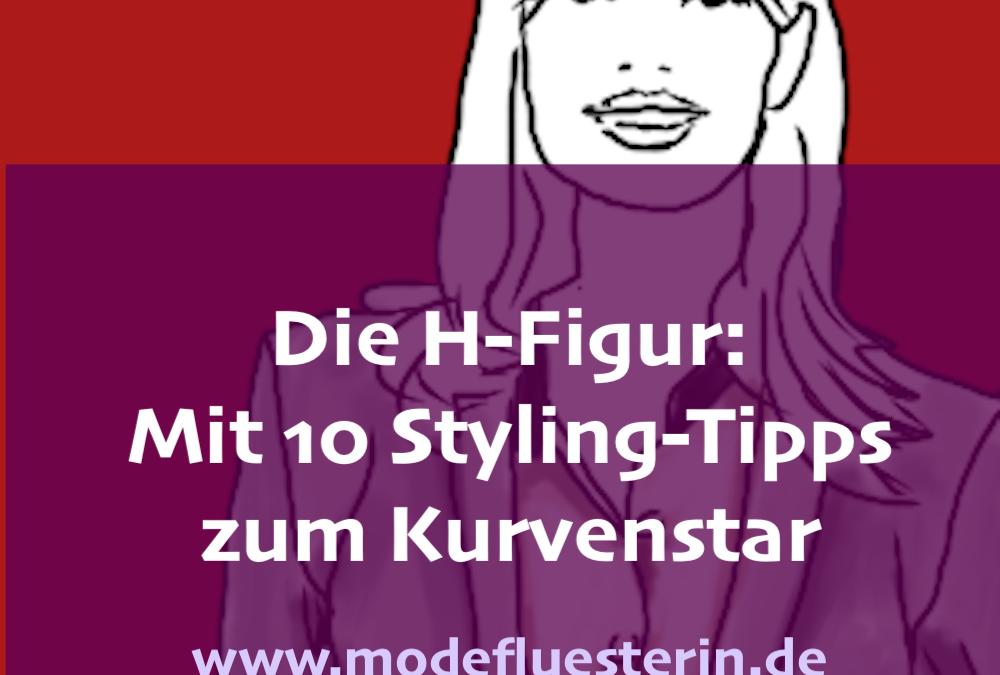H-Figur kurviger stylen: Die besten Tipps für eine androgyne Figur