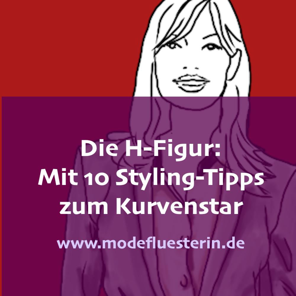 Die H-Figur kurviger stylen - 10 Styling-Tipps, die Ihre androgyne Figur zum Kurvenstar machen - Modeflüsterin