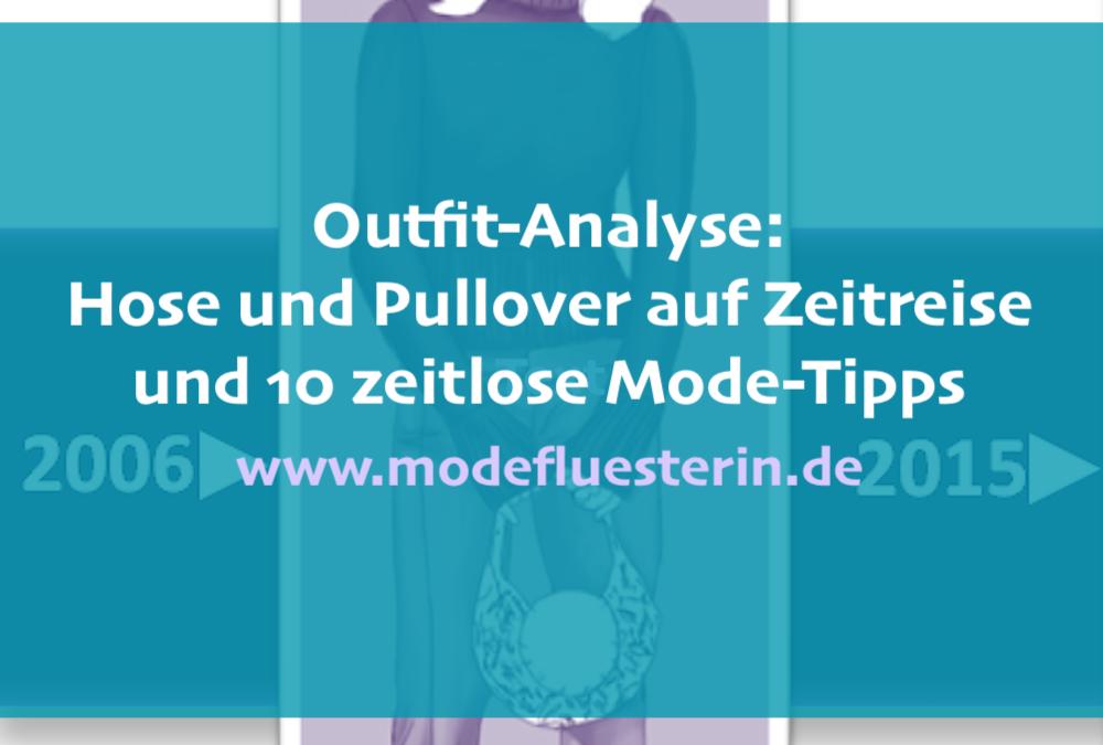 Hose und Pullover kombinieren: 10 Tipps für jede Figur – eine Zeitreise