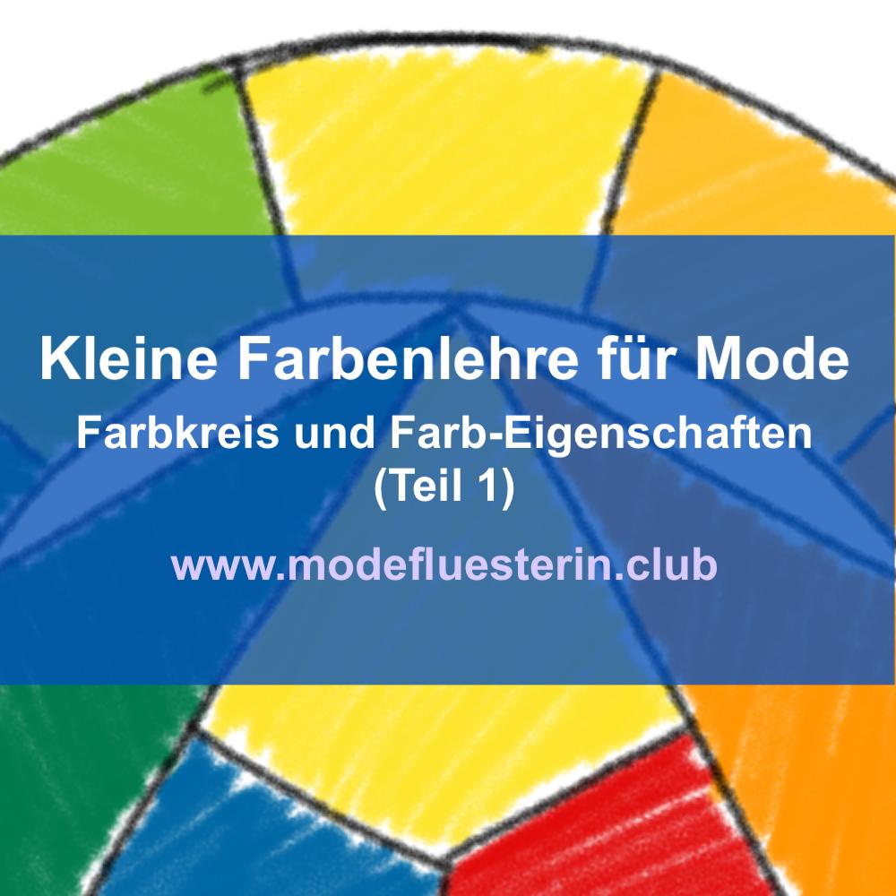 Kleine Farbenlehre für Mode - Teil 1: Farbkreis und Farb-Eigenschaften