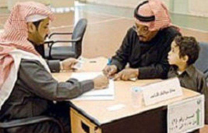 Arab Reform Initiative — The Municipal Elections in Saudi Arabia 2005