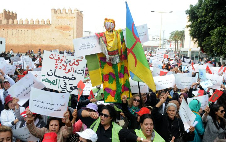 Arab Reform Initiative - International Women's Day in Morocco