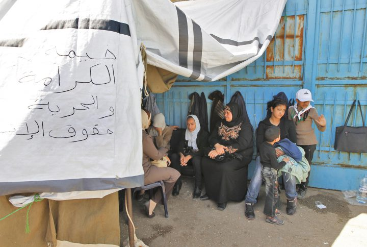 Palestinian Refugees of Syria's Yarmouk Camp Challenges and Obstacles to Return