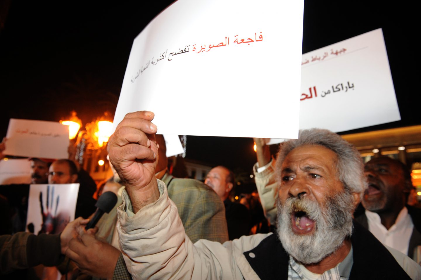Human Rights Action and Social Movements in Morocco – Arab Reform ...