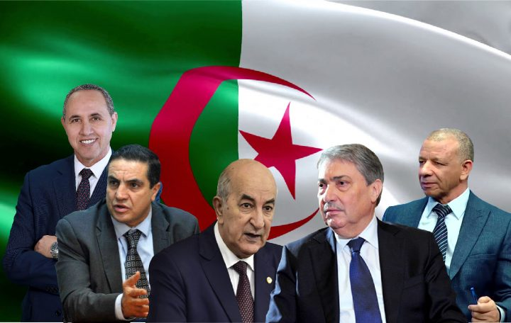 The Crisis of The Algerian Presidential Elections: Candidates, Trajectories, Calculations and Scenarios