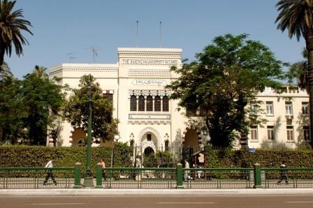 Arab Reform Initiative - Against the Grain: Student Movement in Private Universities