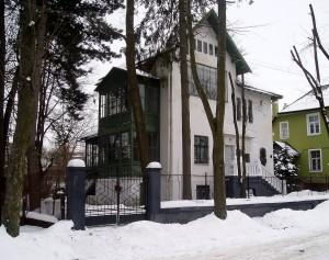 1280px-Ivan_Trush_street_28,_Lviv_(Memorial_Museum_of_Ivan_Trush)