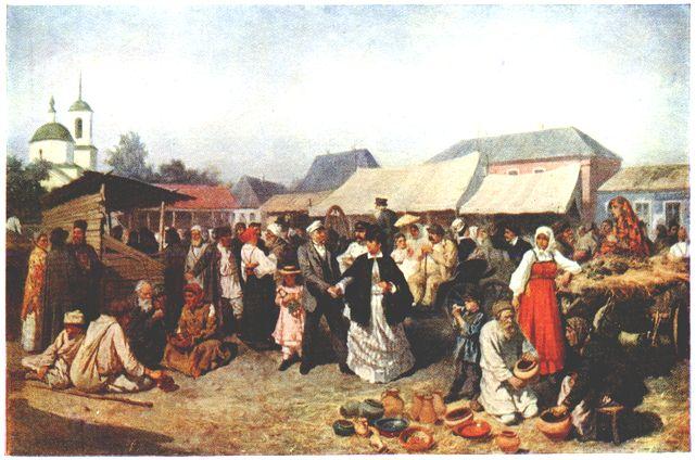 Базар в провінції