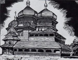 Деревянная церковь св. Юра в Дрогобыче. Бойковщина. 1931