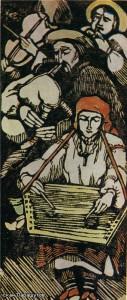 Гуцульская свадьба (фрагмент триптиха) 1935 г.