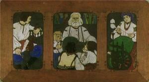Искусство. Триптих 1906 г.