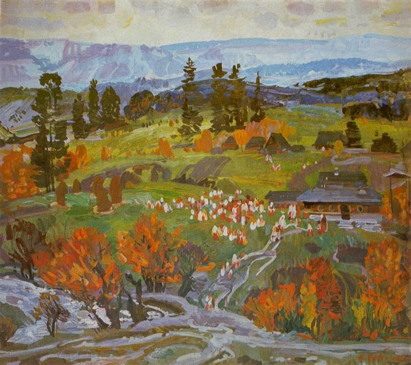 Карпаты. 1980 г.