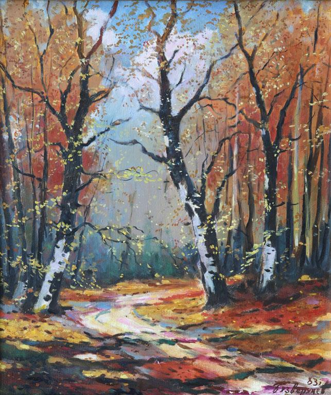 Осінній пейзаж1983