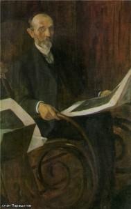 Портрет отца 1908 г.