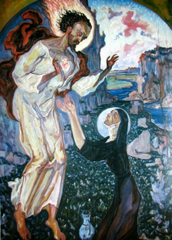 Сердце Иисусово. 1913 г.