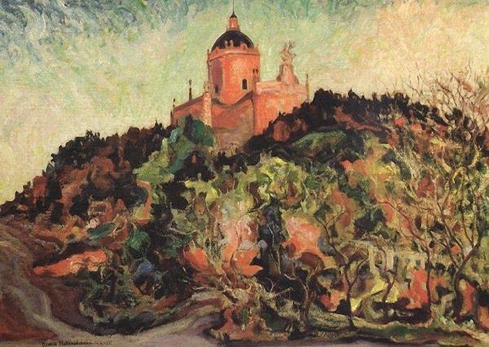 Собор Святого Юра. 1932 г.