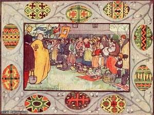 Священная Пасха 1933 г.