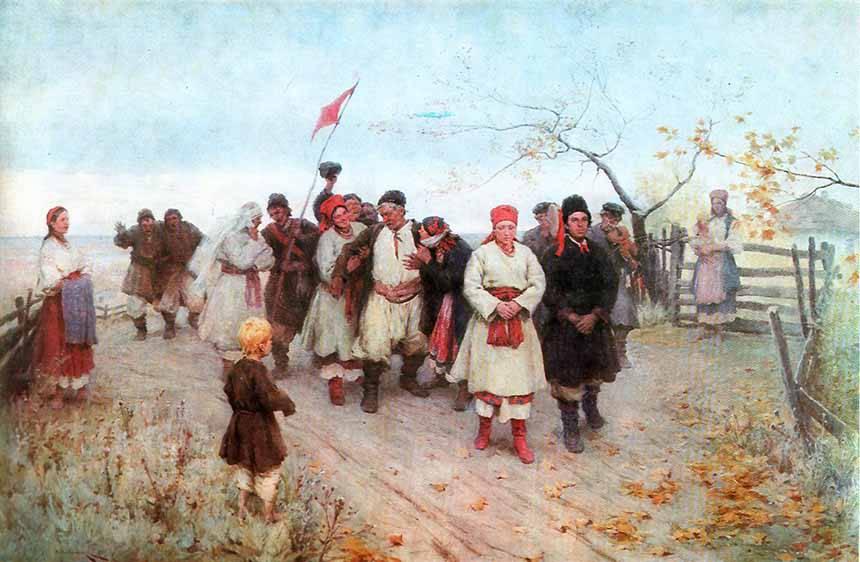 Весілля в Києвській губернії