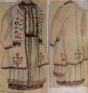 Женская одежда. Бойковщина. 1934 г.