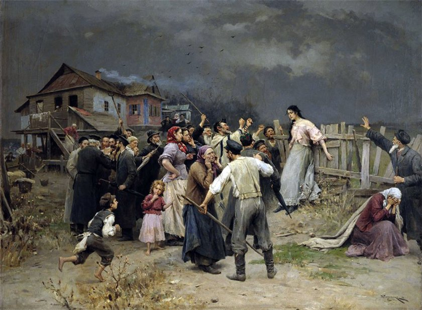 Жертва фанатизма 1898 г.