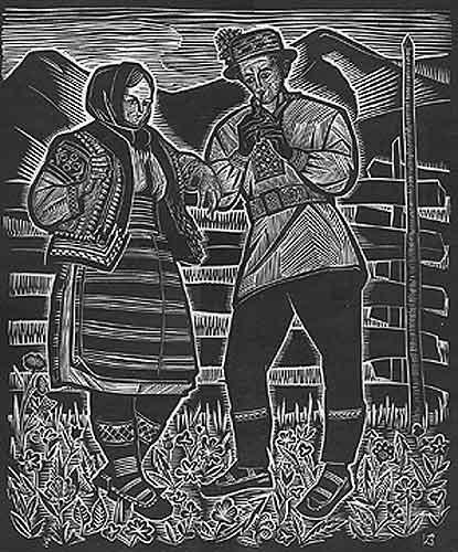 Карпатська ідилія.1969.Ліногравюра.45х38