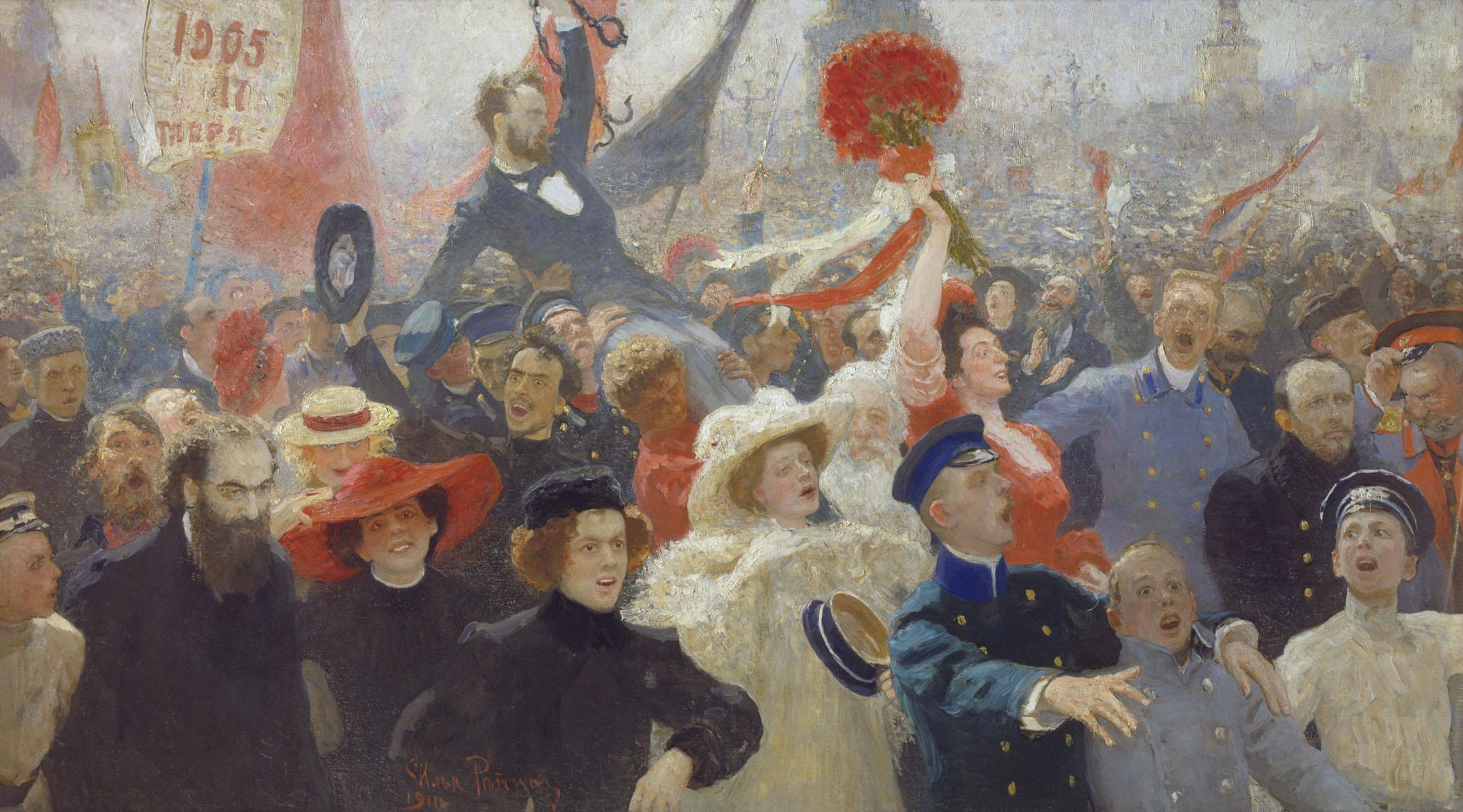 18 октября 1905 года