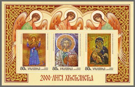 2000-letie-hristianstva-pochtovyy--blok_shtanko_aleksey_1371045312