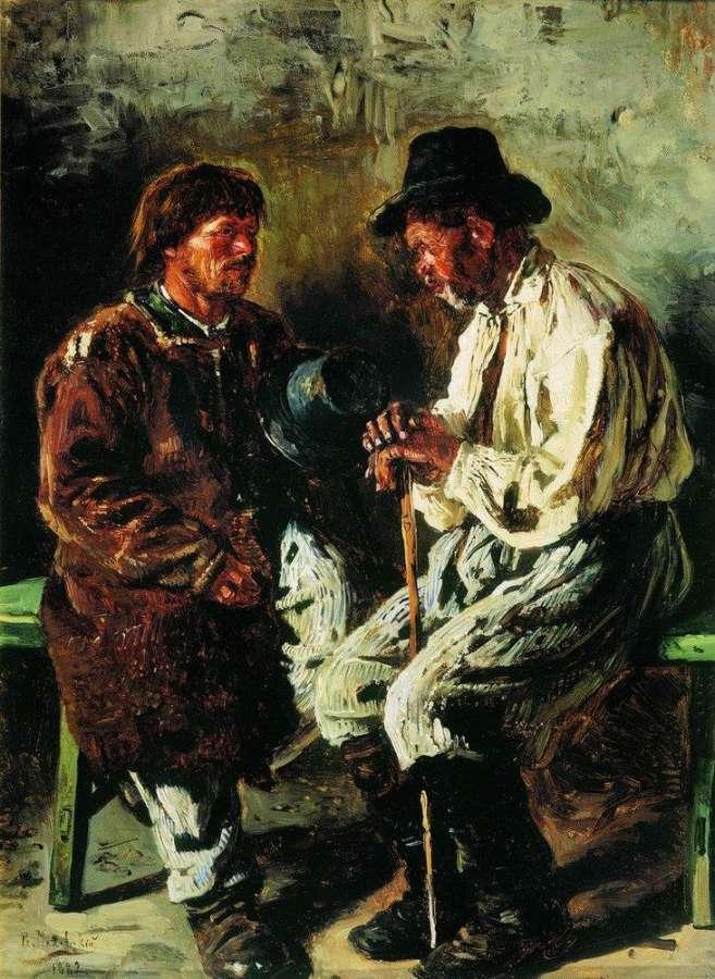 Двоє малоросів 1870
