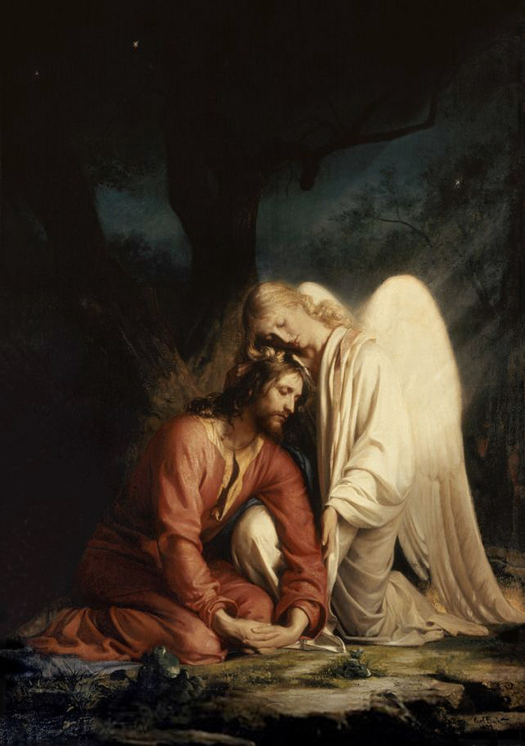 Христос в Гефсиманском саду ( версия 2)