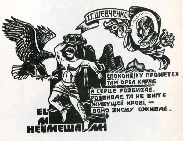 Художник А. Худяков1