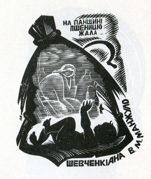 Художник А. Худяков2