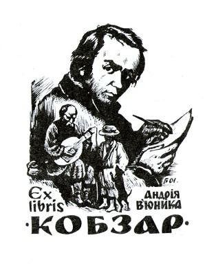 Художник А. Худяков5