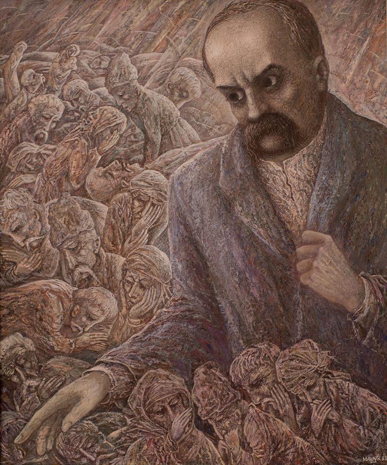 І.Марчук