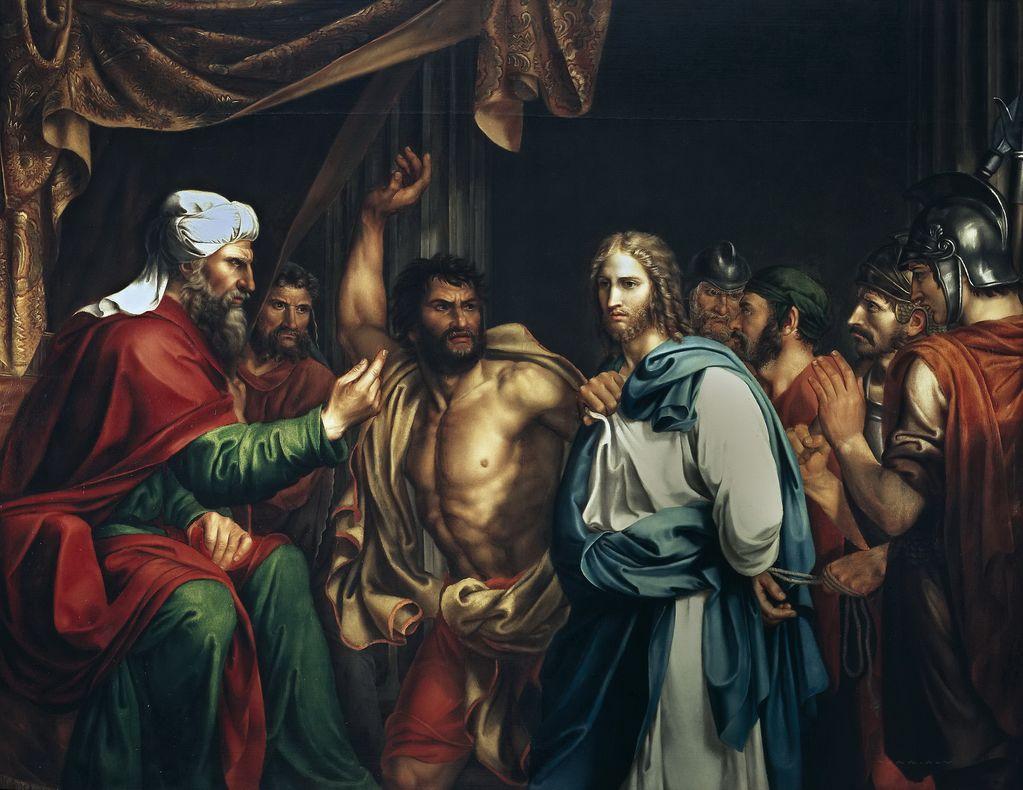 Мадрасо и Агудо, Хосе де (1781-1859) Иисус в доме Каифы
