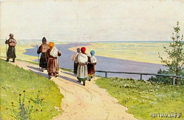 Маковський В. Є. (1846-1920) Малоросійські краєвиди