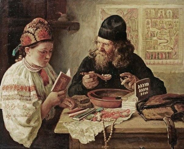 Маковський В. Є. (1846-1920) Відпочинок на шляху з Киева