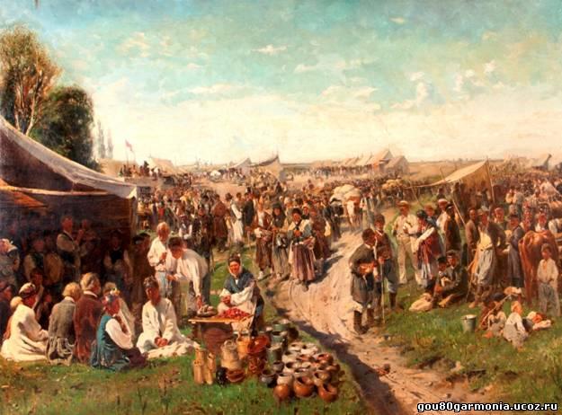 Маковський В. Є. (1846-1920) Ярмарок в Малоросії 1885