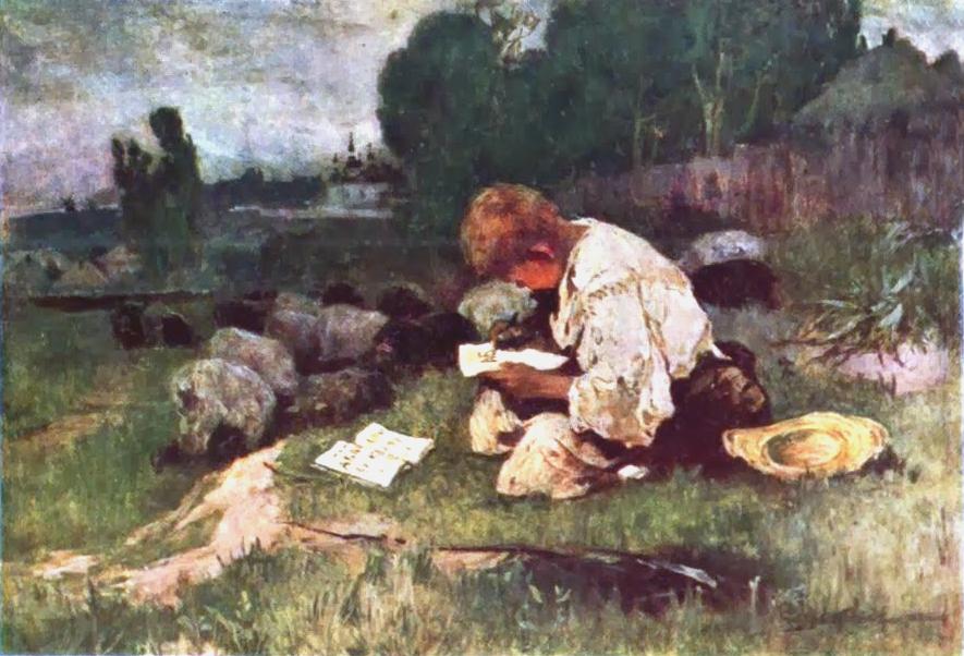Тарас-пастух Їжакевич І.