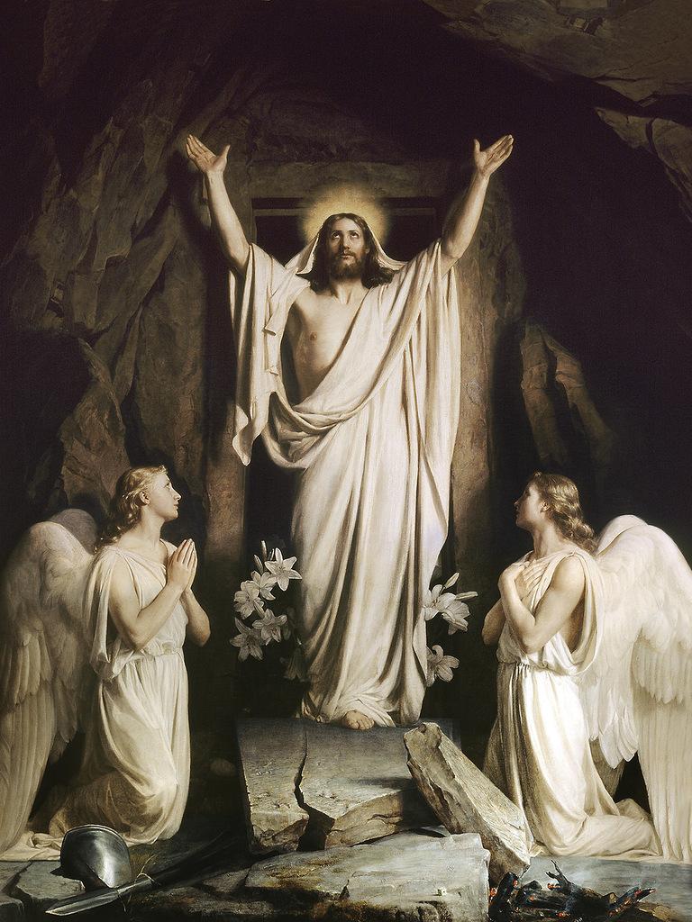 Воскресение Иисуса Христа.