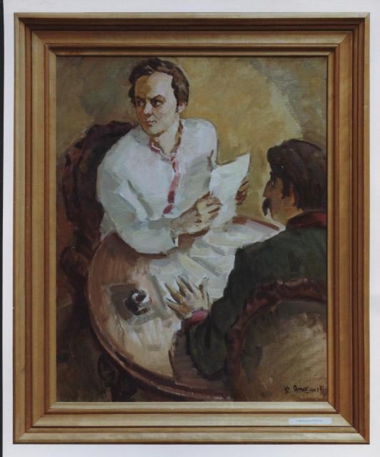 Ятченко Ю. У кирило-мефодіївському
