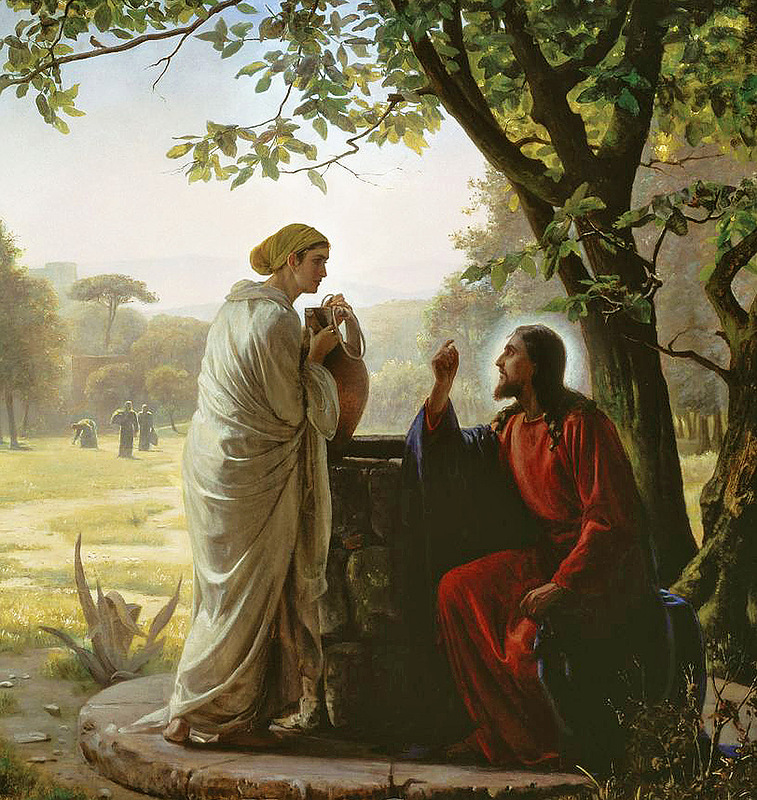 Женщина у колодца (Добрая самаритянка).