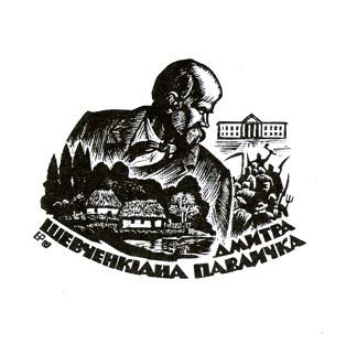 boris_romanov1