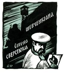 boris_romanov2
