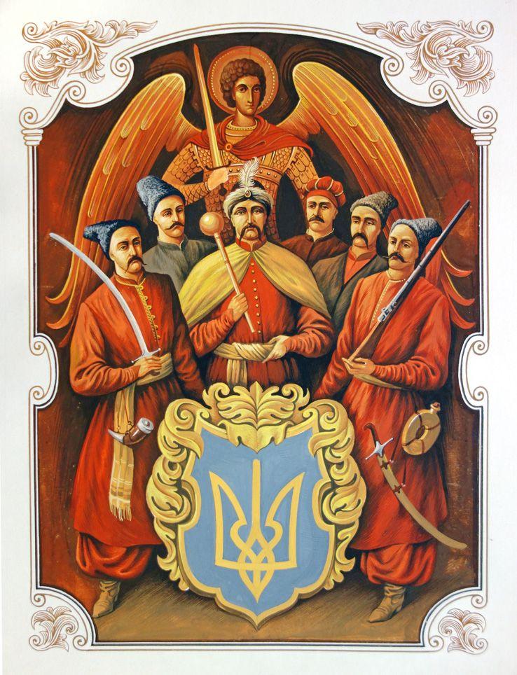 f_kak-jil-ukrainskiy-narod-m-grushevskiy-frontispis_shtanko_aleksey_1371517086