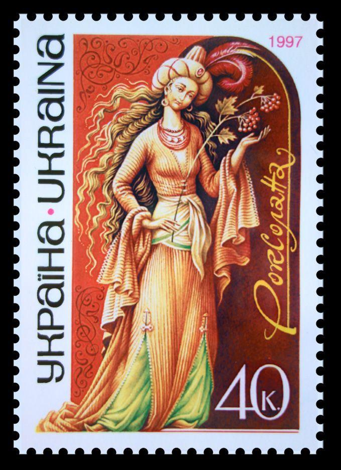 f_roksolana-pochtovaya-marka-iz-serii-vydayushchiesya-jenshchiny-ukrainy-_shtanko_aleksey_1371152461.jpg Роксолана
