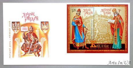 yaroslav-mudryy-pochtovyy-konvert_shtanko_aleksey_1370981826