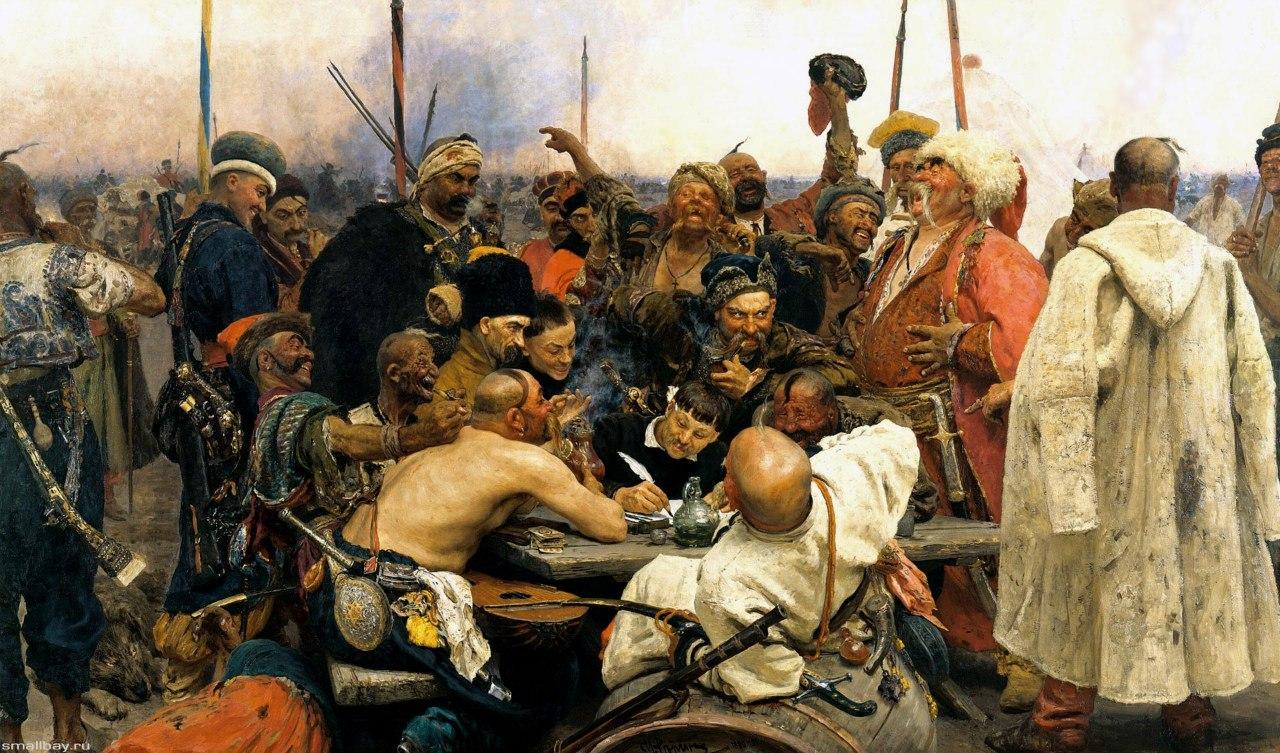 «Запорожці пишуть листа турецькому султану» (основна версія)