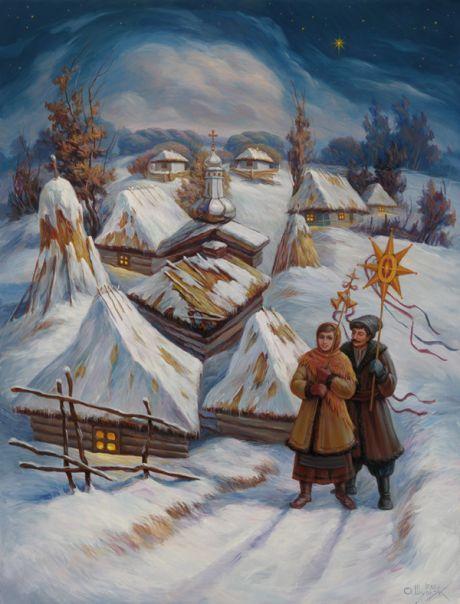 Богдан Лепкий (Різдво)